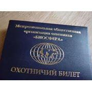 Позолотное блинтовое тиснение  АР Крым фото