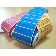 Печать наклеек на самоклеящейся пленке (Oracal RitramaAvery)