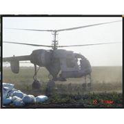 Авирассев ранневесенний сыпучих минеральных удобрений по таломерзлому грунту (норма внесения удобрений составляет от 50 до 400 кг/га) Услуги авиации в сельском хозяйстве Украина ЗАПОРОЖЬЕ Авиакомпания Агроавиа ООО. фото