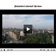Озвучивание фильмов в Украине фото