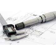 Проектирование внутреннего и наружного водопровода