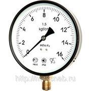 Манометр технический МП4-Уф (0 до 16; 25 mPa), кл. 1,5