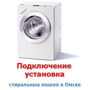 фото предложения ID 455048