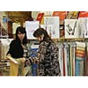 Текстиль дизайн компани инсайт менеджер