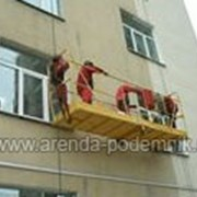 Аренда люлек строительных фасадных фото