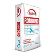 Штукатурка гипсовая универсальная Rodbond фото
