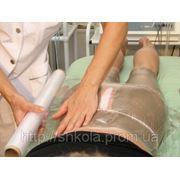 Антицеллюлитный массаж + обвертывание (зона галифе) Днепродзержинск