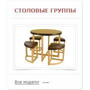 Столовые группы фото
