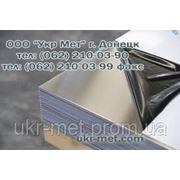 Латунный лист Л63 15х595х1505 фото