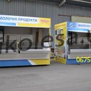 Торговый прицеп Киев фото