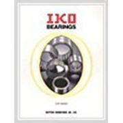 Игольчатые подшипники IKO (Япония)