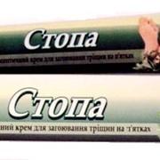 Крем для ног СТОПА ,30г. растительный крем, Харьков фото