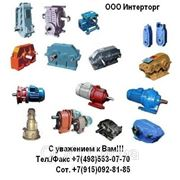 ПРОДАЁМ РЕДУКТОРЫ 1Ц2У-100 1Ц2У-125 Ц12У-160 1Ц2У-200 фото