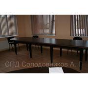 Стол для совещаний. фото