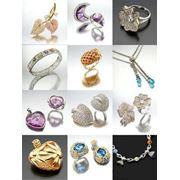 fb0113b3a1a8 Эксклюзивные ювелирные изделия и украшения по индивидуальному заказу ...