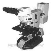 Микроскоп бинокулярный люминесцентный МИКМЕД 2