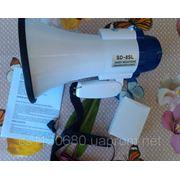 Рупор, мегафон, громкоговоритель SD-8SL фото
