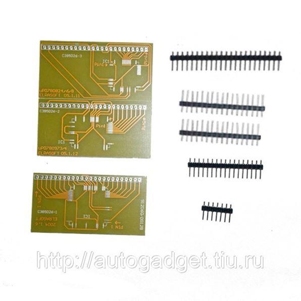 UPA-USB Serial Programmer