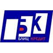 Готівка в кредит Київ і обл. фото