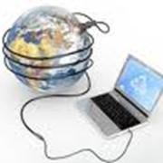 Услуги обеспечения доступа в сеть интернет, провайдеров интернет фото