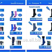 Шкарпетки Зимові фото