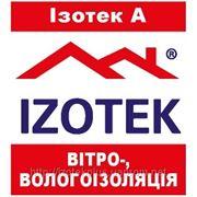 """""""Izotek A"""" (МЕМБРАНА - вітро-вологоізоляція)"""