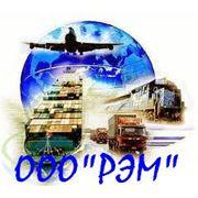 Оформление декларации таможенной стоимости в Донецке фото