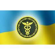 Услуги таможенного брокера г.Киев. Опытный таможенный брокер ищет настоящих клиентов. фото