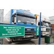 Услуги таможенного брокера в Украине фото