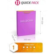 Пакет бумажный L 300х400х100 (мм) (ш*в*г) фото
