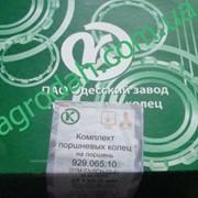 Кольца поршневые ЯМЗ-236/238 (01М-03с5СН-02) 1м/с 1уп-4порш. фото