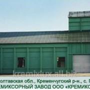 """Премиксорный завод ООО """"КреМикс"""",fabrica de vitamine pentru animale фото"""