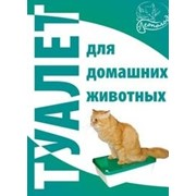 Туалет для домашних животных фото