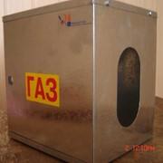 Шкафы металлические для регуляторов давления и счетчиков газа фото