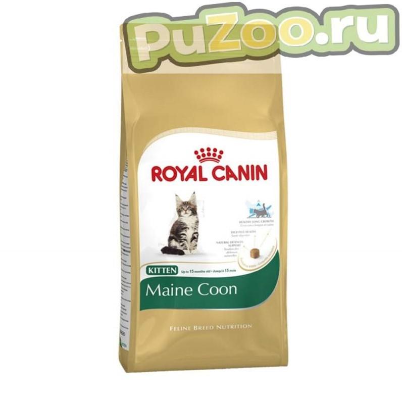 С августа ассортимент Royal Canin изменился. - zoo24. ee