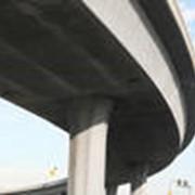Мостовой бетон фото