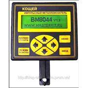 Металлоискатель КОЩЕЙ-5ИМ KIT BM8044
