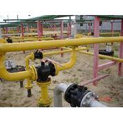 Услуги газопроводов