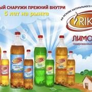 Лимонад Riks фото