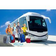 Транспортно-туристическое АТПП фото