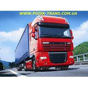 ООО Поиск - Доставка грузов из Польши в Украину фото