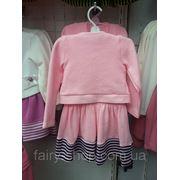 Костюм - розовое платье с белым пиджаком