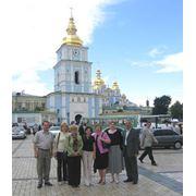 Киев - столица Украины (обзорная экскурсия) фото