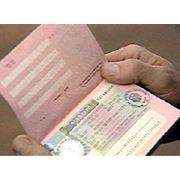 Визовая поддержка паспорта и другие документы фото