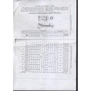 фото предложения ID 19025064