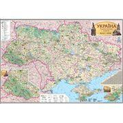 Туристическая карта Украины(купить Киев) фото