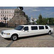 Прокат лимузинов свадебных. фото