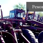 Ремонт автогрейдеров, КПП и др узлов фото