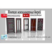 Установка межкомнатных дверей в Днепропетровске фото