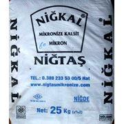 Микрокальцит NIGKAL 40 мкм (мрамор микромолотый) фото